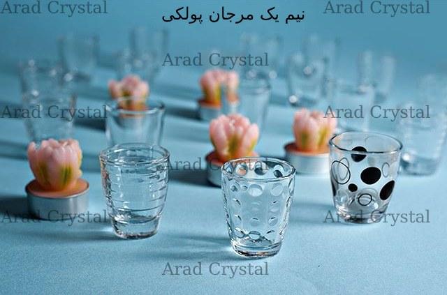 قیمت بلور کاوه اصفهان